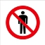 pictogram10no_admittance.jpg