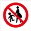 pictogram60no_children.jpg